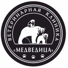 Ветеринарная клиника «МедВедица»