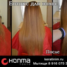 Ботокс для волос на дому