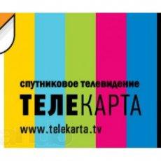 Установка антенн Телекарта. 33-94-94, приемник Телекарта в Хабаровске.