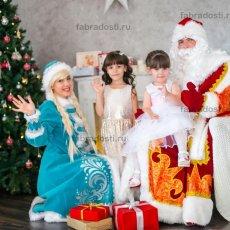 Дед Мороз и Снегурочка на дом Балашиха