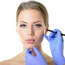 Услуги косметологической клиники в Нижнем Новгороде