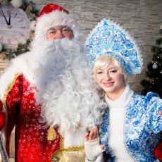 Вызов Дед Мороза и Снегурочки