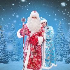 Заказать Деда Мороза в Евпатории