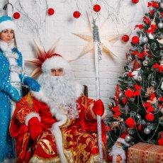 Дед Мороз и Снегурочка поздравления