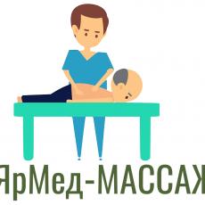 Массаж на дому | Массаж Ярославль