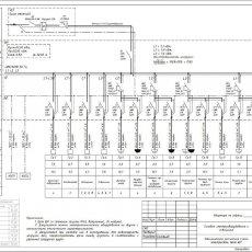 Инженер проектировщик систем электроснабжения, ЭОМ. ЭС. ЭО.