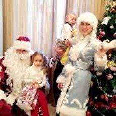 Заказ Деда  Мороза и Снегурочку на Выезд Цены низкие