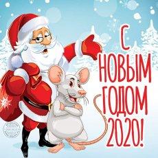 Дед Мороз и его внучка поздравят Вашу Семью