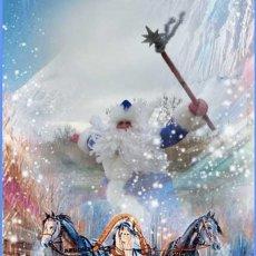 Вызов Деда мороза и Снегурочки в Евпатории.