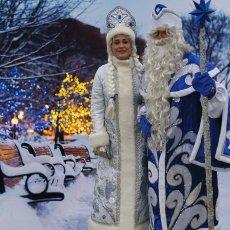 Дед Мороз и Снегурочка на дом! Подарите детям сказку
