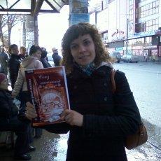 Репетитор по русскому языку Москва