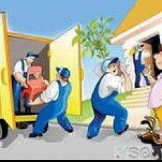 Услуги по квартирному и офисному переезду
