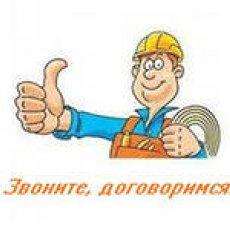 Бытовые и ремонтные услуги по дому.