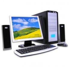 Обслуживание компьютеров в коммерческих организациях