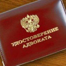 Защита авторских прав в Москве