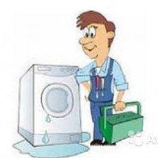Сервис стиральных машин в Челябинске
