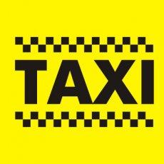Междугороднее такси в Чистополе