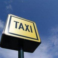 Междугороднее такси в Казани