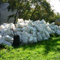 Вывоз строительного мусора в Уфе