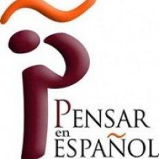 Репетитор по испанскому языку