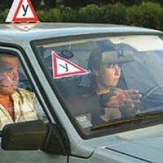 Частный инструктор по вождению