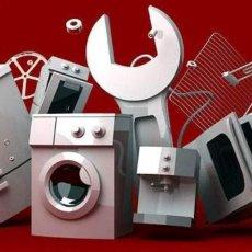 Подключение и ремонт бытовой техники