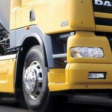 Междугородная и международная доставка грузов