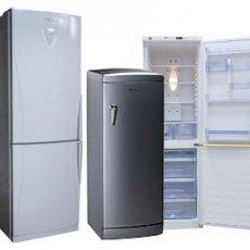 Ремонт холодильников на дому в хабаровске