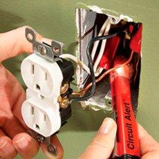 Срочный вызов электрика в Новокосино