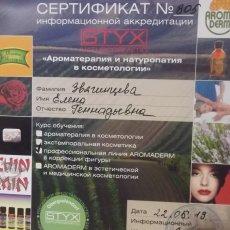 Антицеллюлитный массаж в Приморском районе