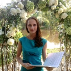 Свадебный выездной регистратор