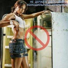 Ремонт холодильников без выходных в Хабаровске