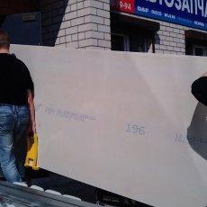 Доставка и подъём строительных материалов