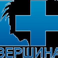 Снятие похмелья на дому в Ярославле
