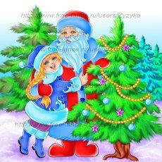 Ведущая, тамада, снегурочка и Дедушка Мороз