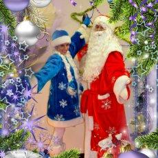 """Дед Мороз и Снегурочка с Программой """"Африканские Приключения"""""""