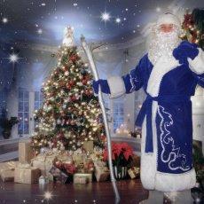 Дед Мороз поздравит Вашего ребёнка, вручит подарки.