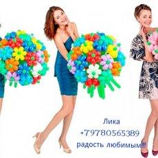 Оформление праздника шарами шариками, дня рождения, корпоратива, витрин