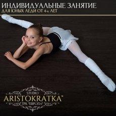 """Художественная гимнастика в ТРК """"Европа"""""""