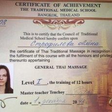 Тайский массаж с выездом на дом