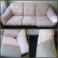 Профессиональная паровая и хим.чистка мягкой мебели
