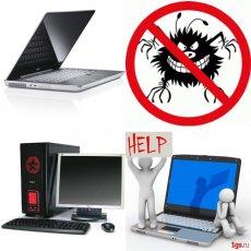 Частный компьютерный мастер работает без выходных