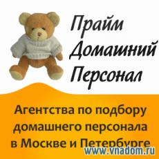 Семейная пара в Псковскую область