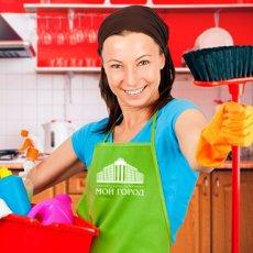 Генеральная уборка, Разовая уборка, Поддерживающая