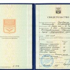 Услуги массажа в Марьино  и по всей Москве