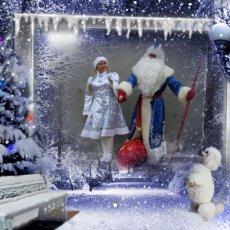 Дед мороз и Снегурочка. Евпатория
