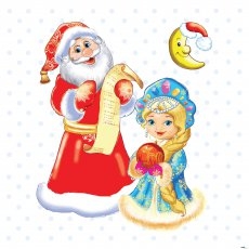 Дед Мороз и Снегурочка! Поздравления на дому, Евпатория