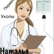 Медицинская помощь на дому-офисе. Москва