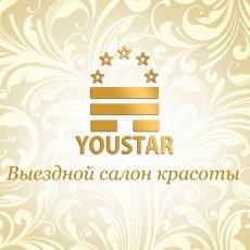 """Выездной салон красоты """"Youstar"""""""