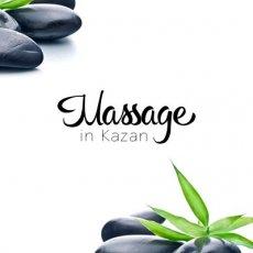 Качественный массаж